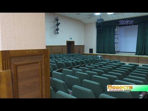 На ст. Евсино 16 марта откроют  отремонтированный дом культуры