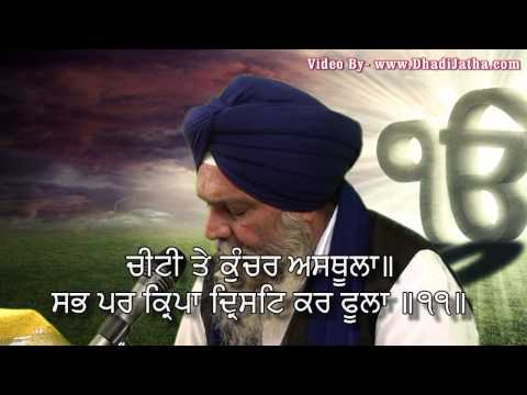 Rahraas Sahib Full Path - Giani Sant Singh Paras Full HD Video