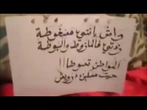 أغنية جميلة على وزن ايقاع انتي للفنان المغمور سعد المجرد الحكومة المسخوطة زادت في البوطة