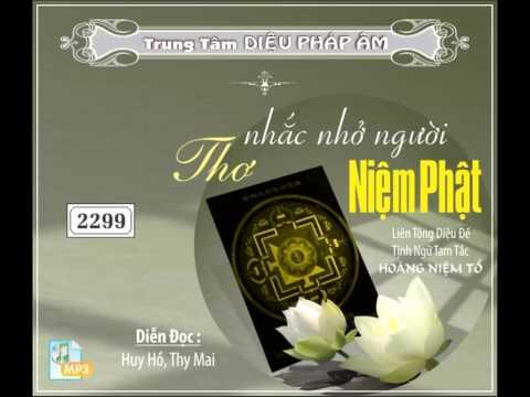 Thơ Nhắc Nhở Người Niệm Phật (Liên Tông Diệu Đế Tịnh Ngữ Tam Tắc) (Giảng Giải: Cư Sĩ Hoàng Niệm Tổ)