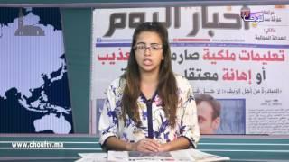بالفيديو..كيكة تُسمم عائلة و تقتل أحد أفرادها في رمضان | شوف الصحافة