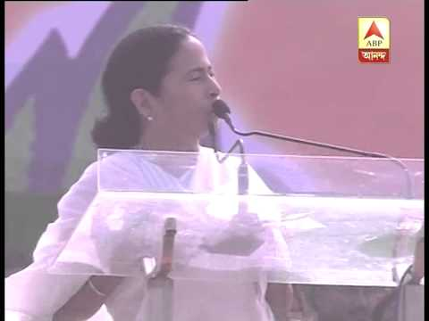 Mamata Banerjee claims tmc is the only alternative for the country.