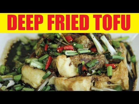 Deep Fried Tofu with Chili-Soy Sauce (豉油皇脆皮炸豆腐) - Wokthefok.com