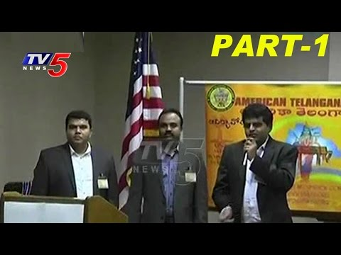 American Telangana Association Grand Launch Event | Part- 1 | TV5 News