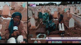 بالفيديو..الوجه الآخر للمعاناة..أب فقير يبكي بألم الحكرة..عايش أنا وولادي فمقبرة لا حنين لا رحيم..للمساعدة |