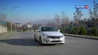 Тест-драйв Kia Optima 2014 facelift // АвтоВести 137
