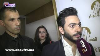 تامر حسني : مافخباريش كاينة ندوة صحافية..سيرو سولو المنظمين   خارج البلاطو