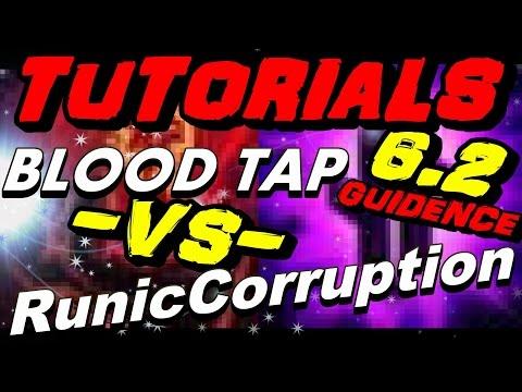 6.2.2 Blood Tap vs Runic Corruption.