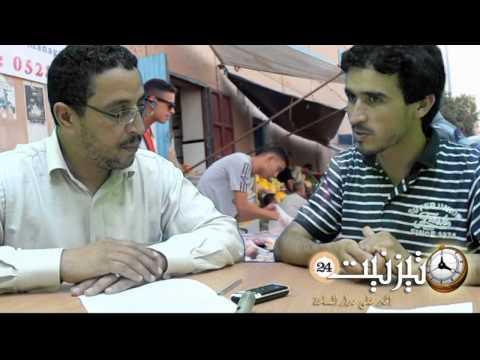 """لقاء خاص مع مخرج """" رمضان في تيزنيت """""""