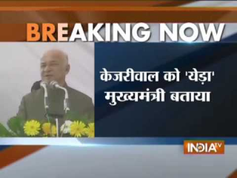 Arvind Kejriwal is a 'mad chief minister' says Sushil Kumar Shinde