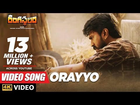 Rangasthalam Movie Orayyo Full Video Song
