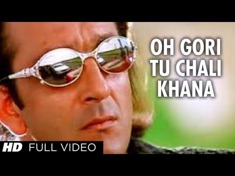 Oh Gori Tu Chali Khana Full Song   Khauff   Sanjay Dutt, Manisha Koirala