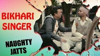 Best Punjabi Comedy Scene From Naughty Jatts Latest