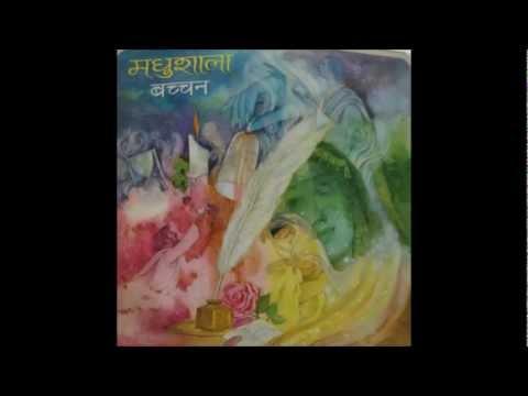 Madhushala Part1 - A Humble Tribute to Dr Harivansh Rai Bachchan by Amitabh