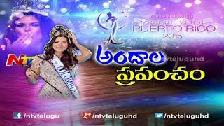 Story Board on Miss Universe Beauty Secrets