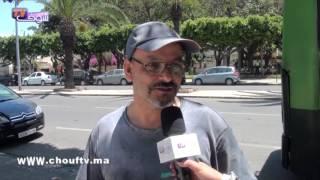 نسولو الناس: قبل حلول شهر رمضان..شحال كيخسرو لمغاربة فرمضان؟   شوف تيفي  