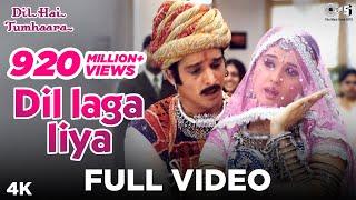 Dil Laga Liya Song Video - Dil Hai Tumhaara - Preity Zinta & Arjun Rampal