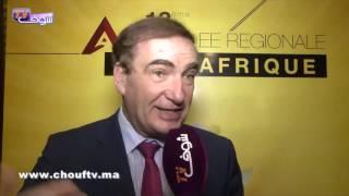 المكتب الوطني للسكك الحديدية ينفتح على افريقيا من قلب الدار البيضاء بعد توقيع الخليع على عدد من الاتفاقيات المهمة |