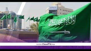 بالفيديو..معتمرون مغاربة عالقون في السعودية   |   شوف الصحافة