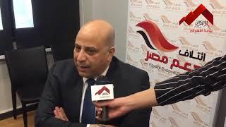 """نائب رئيس """"دعم مصر"""": تحويل الائتلاف"""