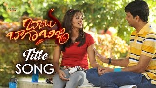 Babu Baga Busy Movie Title Song