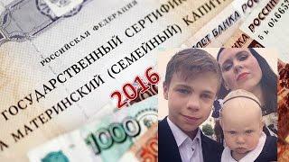 Приказ Минздравсоцразвития Рф От 18. 10.2011 N 1180н