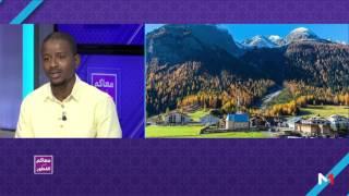 شاهد بالفيديو.. قرية سويسرية تمنع التقاط الصور على أراضيها |