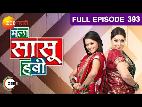 Mala Saasu Havi Episode 393 - November 14, 2013