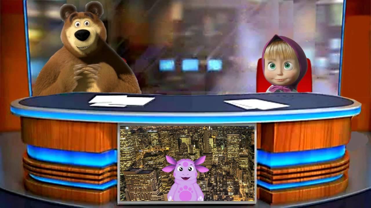 маша и медведь смотреть онлайн и: