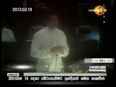 Parliament Kunuharupa - Wimal & Sujeewa Serasinghe