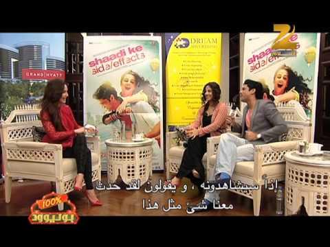 Vidya Balan & Farhan Akhtar Interview on Zee Aflam - Part 1