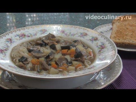 Грибной суп с поджаркой