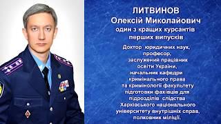 Інтерв'ю Олексія Литвинова з нагоди 25-річчя створення університету