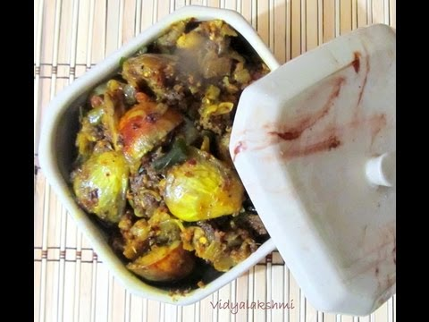 Kathirikai Karuvadu Varuval recipe