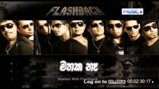Mathaka Na - Roshan Fernando, Flash Back