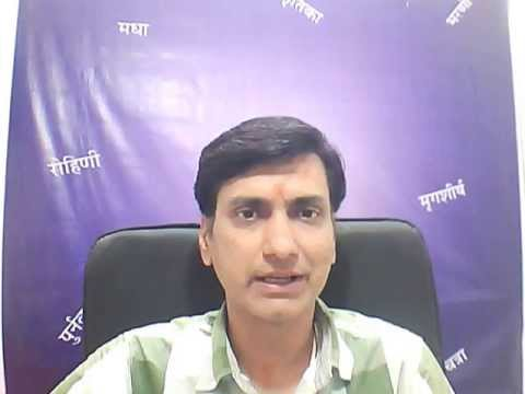 Dhanu Rashi 2013 2014 Predictions Sagittarius Moon Sign Vedic