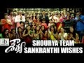 Shourya team Sankranthi wishing teaser..