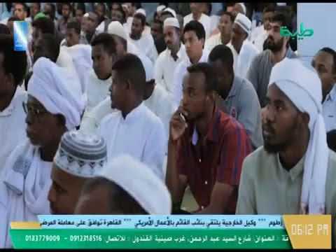 خطبة / مجالس الطيبين - حسن الظن بالله د. عدنان امامة