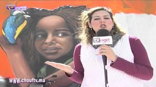 نسولو الناس: رأي المغاربة في حملة ماسميتيش عزي | نسولو الناس