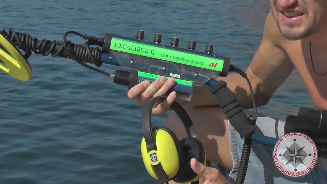 Настройка и апгрейд minelab excalibur 2 для подводного поиск.