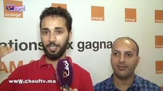 شركة Orange تدعم الشباب المقاولين   |   مال و أعمال