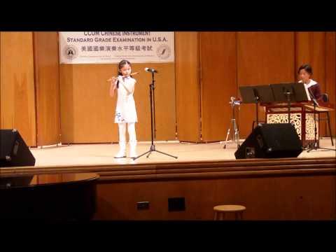 2012 CCOM Exam USA Concert Recital -- Grade 5 Dizi -- by Elaine Liu
