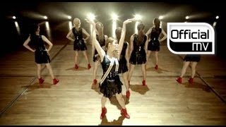 After School - Let's Step Up