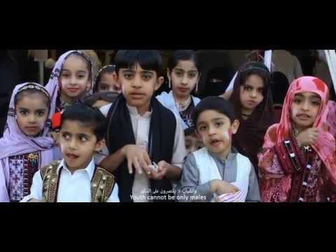 وثائقي نادي البلوش البحرين Baloch Club Kissahe Aksani Taha part3