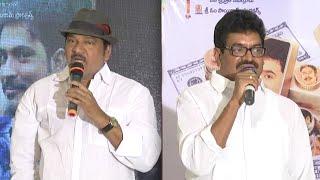 Dollar Ki Maro Vaipu Telugu Movie Audio Launch