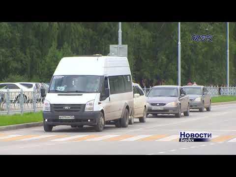 В Бердске будут перекрыты улицы