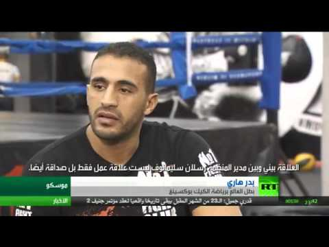 badr hari interview 2013 arabic