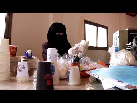 صفاء دريعات: أصبحت سيدة أعمال ناجحة بدعم من برنامج حياتي