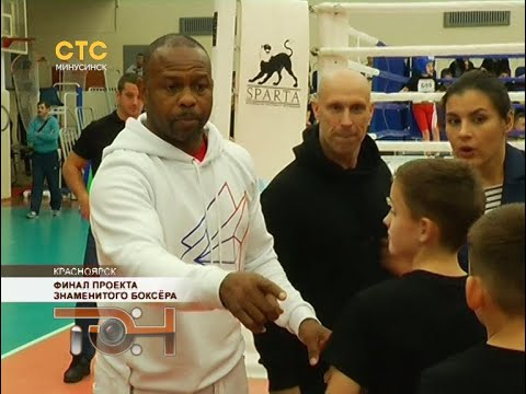 Финал проекта знаменитого боксёра