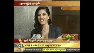Sunny Leone Interview In Hindi